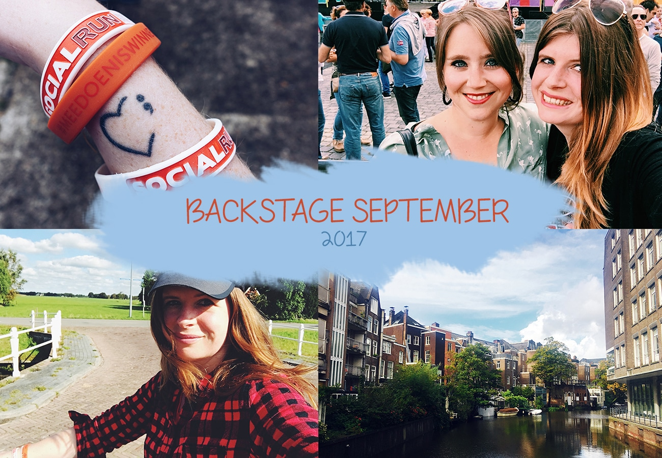 Backstage september 2017 | Social Run, BHV cursus en nieuwe layout Stripe Away